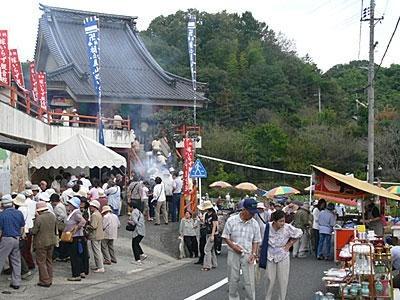 9/23(月)嫁いらず観音院 秋季大祭