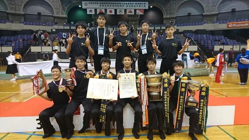 【8/18(日)】第11回井原カップ男子新体操競技大会
