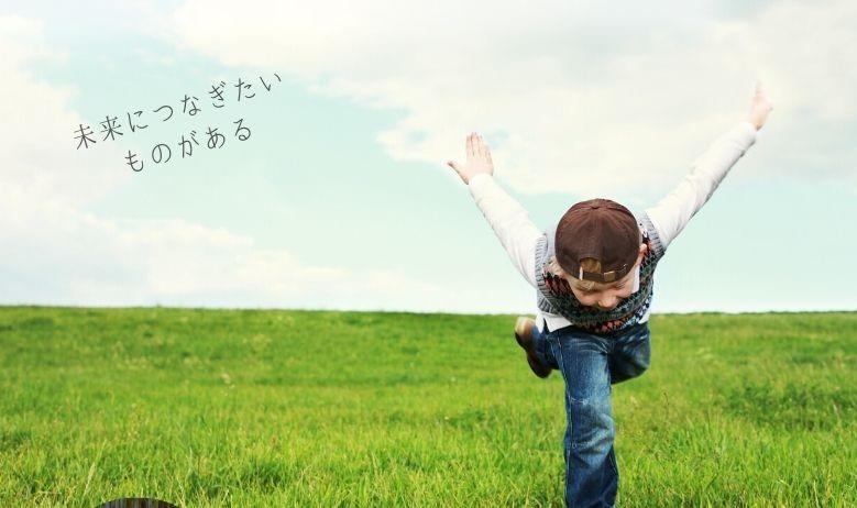 12/8㈰第3回 ふくやまオーガニックマルシェ