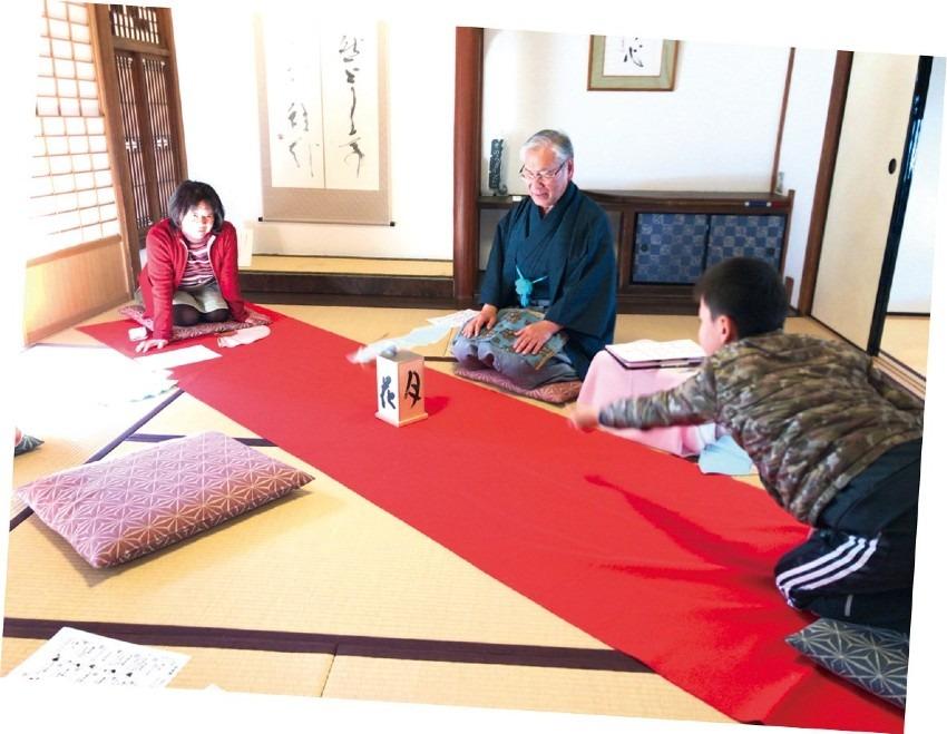 1/3(金)日本の伝統的な遊び 投扇興体験! 【無料】Let's try Japanese traditional game for free!