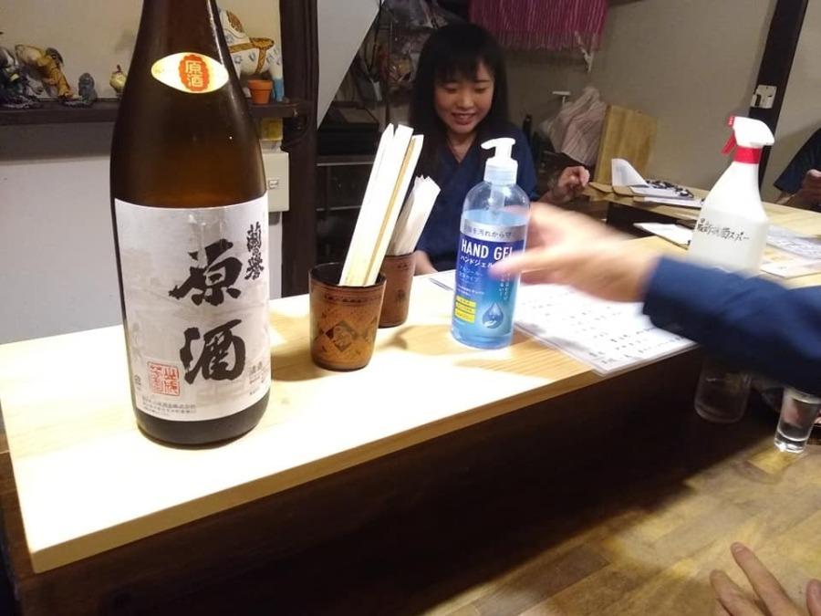 大井町の日本酒専門店