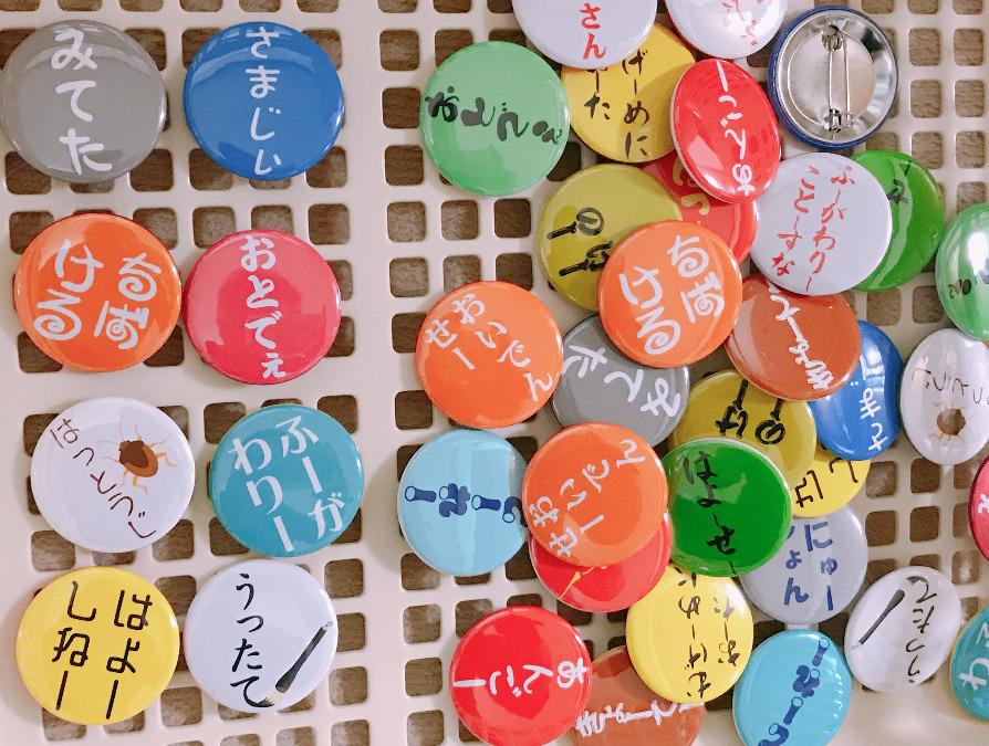 岡山弁缶バッジ