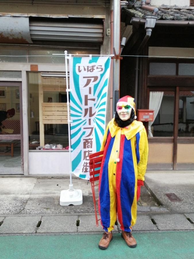 アートループ商店街2020~君と共に~スタート!