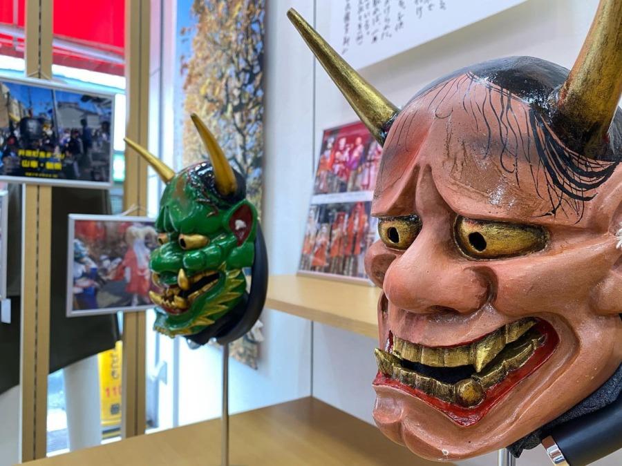 『鬼祭り』展示の準備