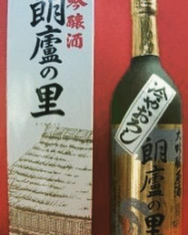 秋の酒『ひやおろし』(予約開始のお知らせ)