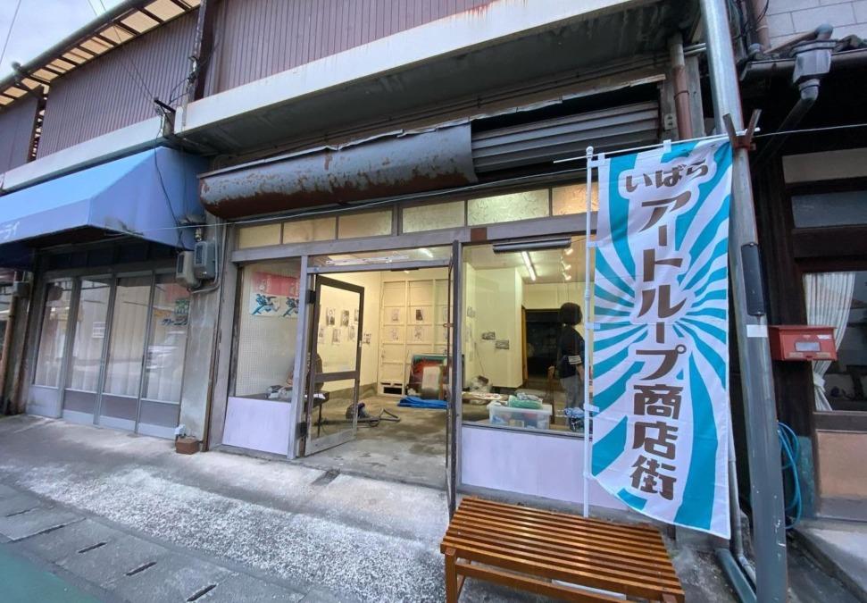 『旧池田薬局店』