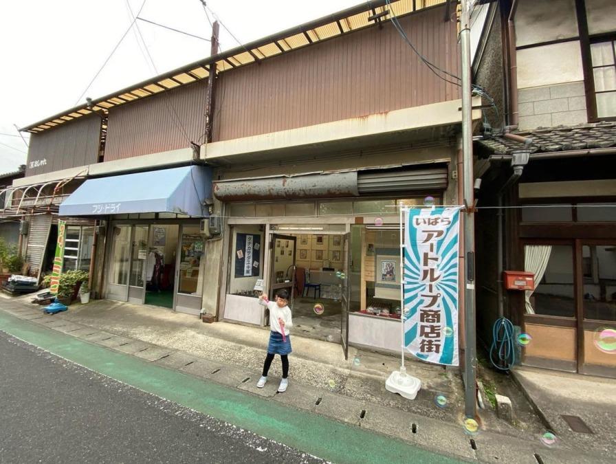 #旧池田薬局店