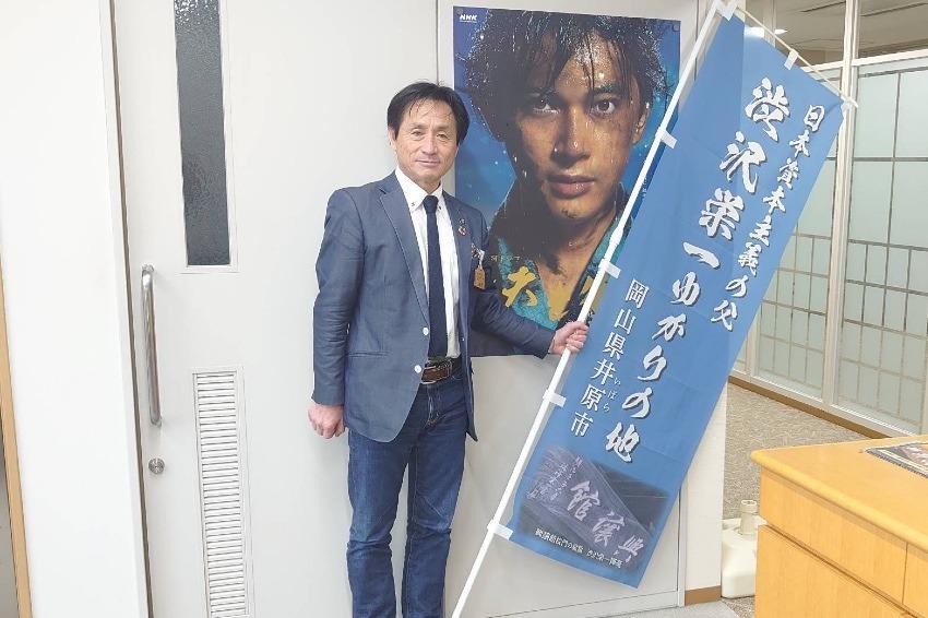 渋沢栄一の大河ドラマが始まります。
