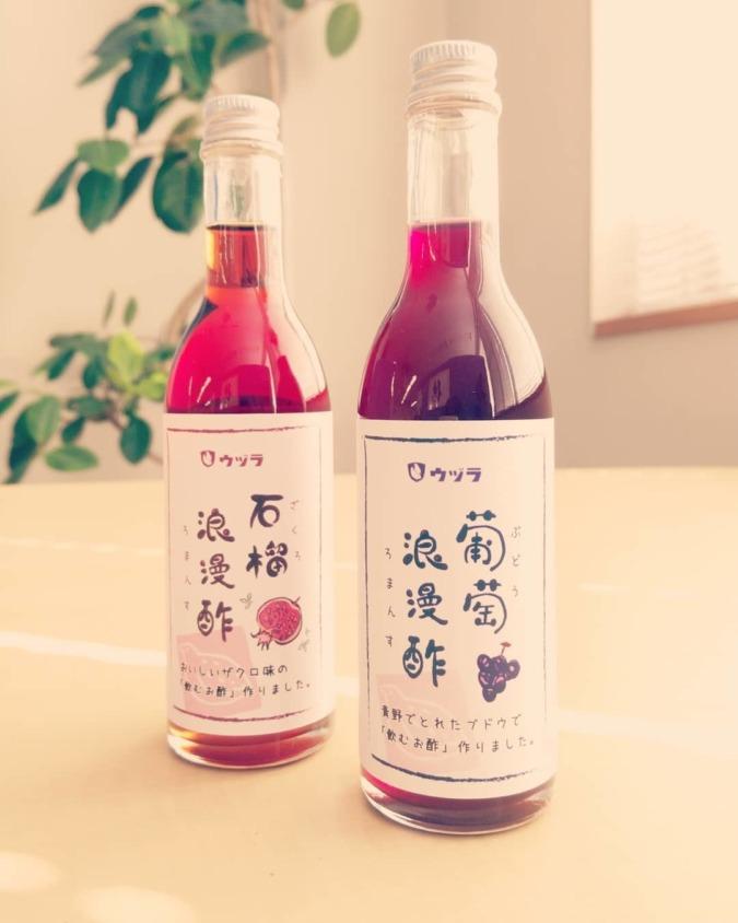 『葡萄浪漫酢』