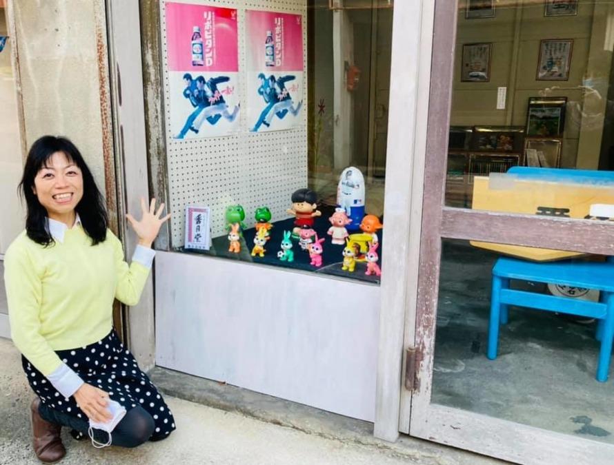 旧池田薬局店